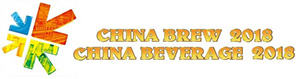 China Brew & China Beverage 2018